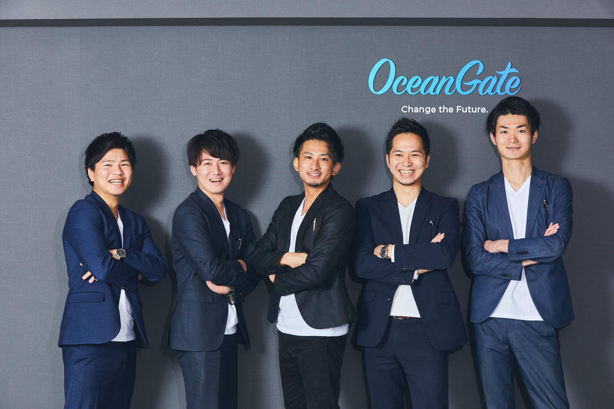 株式会社OCEAN GATE
