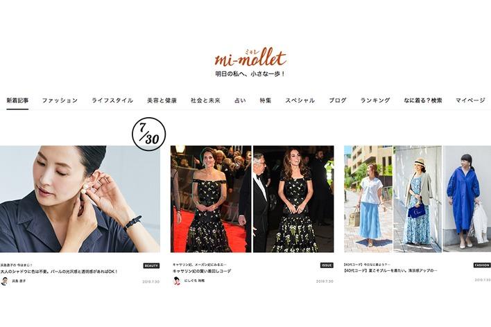 女性ファッション系WEBマガジンの制作、編集補助