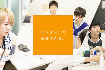 株式会社キャリア・ナビゲーション