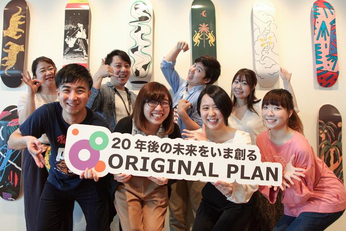 スターティングメンバー★学生だけのリモートセールス新規事業インターン