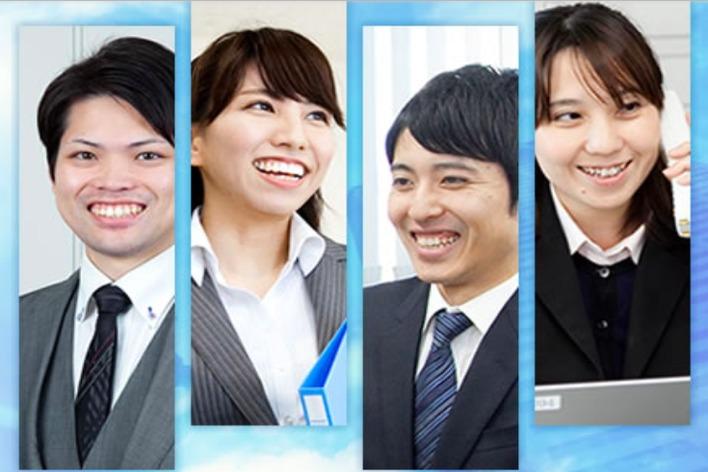 """【新潟】経営財務コンサルタントを目指す!""""新潟中の中小企業を元気にする"""" お客様が明るい未来を描けるようにサポートする実践型インターン!"""