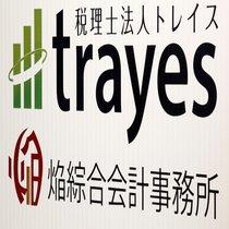 税理士法人トレイス/かなえ経営株式会社
