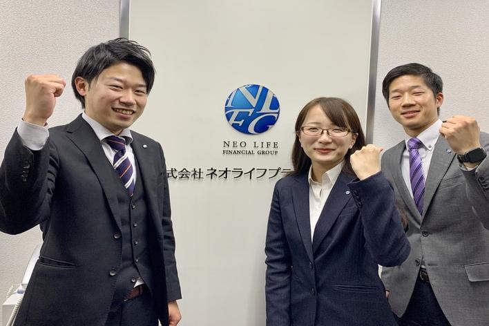 【名古屋】金融&保険営業/最もスキルが問われる「無形商材」営業インターン
