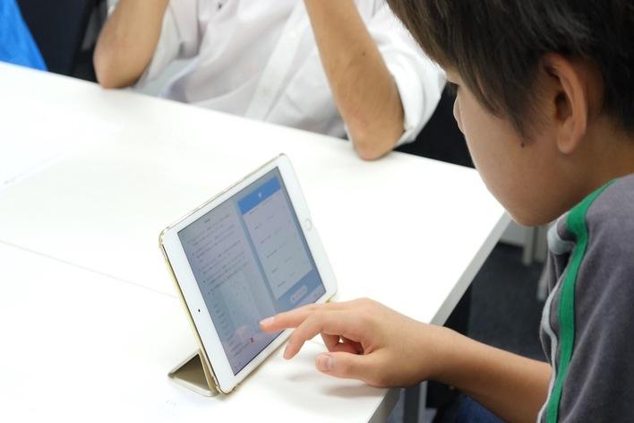 次世代の教育現場を作っていく!教育系アプリ・社内ツール開発(フロントエンド)