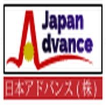 日本アドバンス株式会社