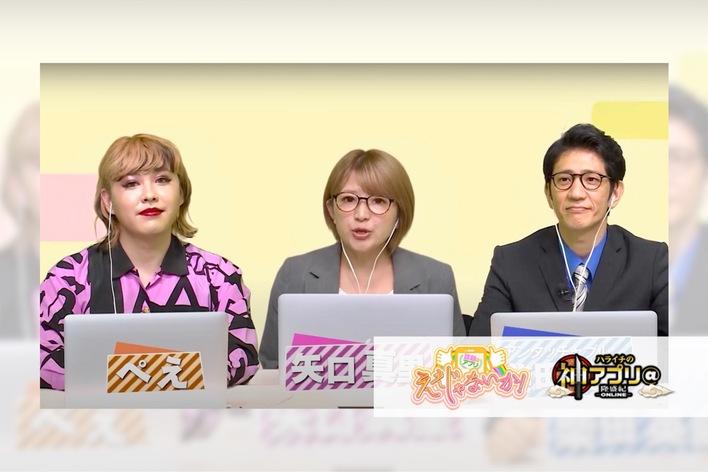 日経グループの総合広告代理店でTV番組を販売!営業インターンシップ