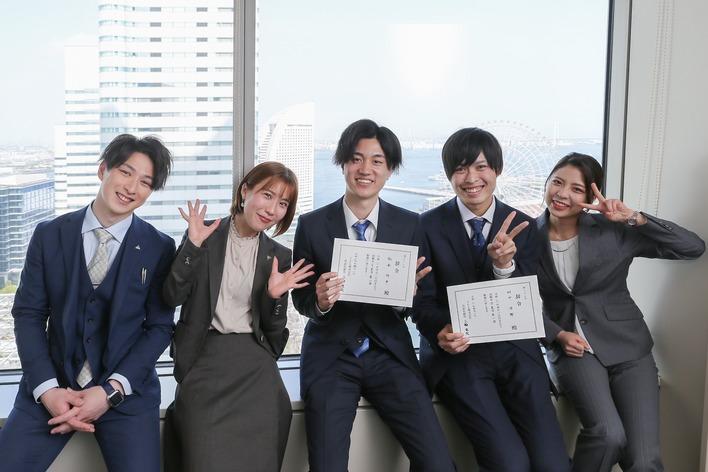 【就活を頑張りたい人応援!】社会人の基礎を横浜で学んで稼ぐマーケティングインターン!