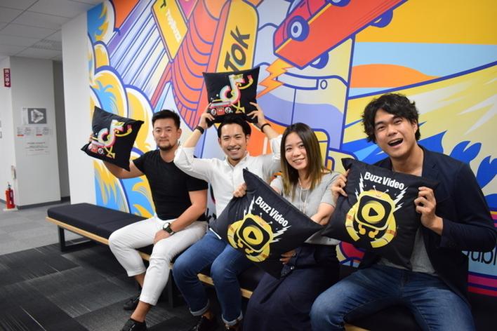 グローバル企業でデジタルマーケティングを学びたい長期学生インターン募集!