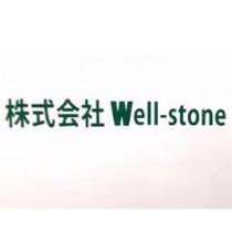 株式会社Well-stone