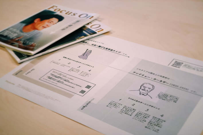 <フルリモート可>日本一「深い」起業家WEBメディアのライター募集
