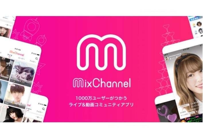 動画&LIVE配信アプリでの営業企画アシスタント