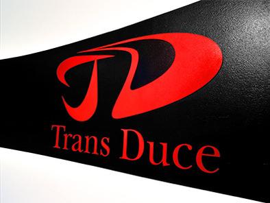 株式会社トランス・デュース