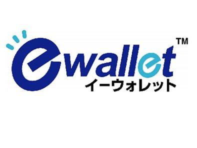イーウォレット株式会社
