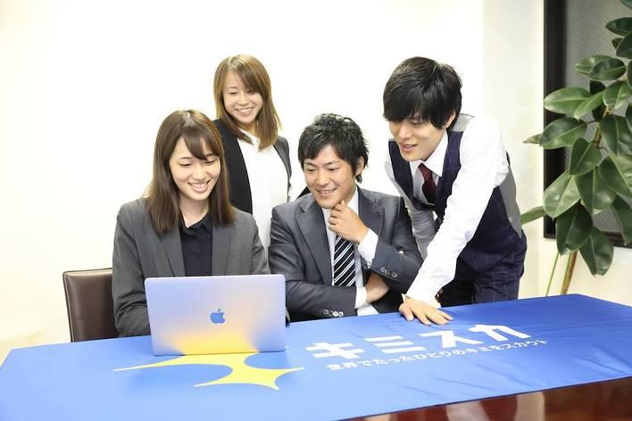 【1名限定】新チーム立ち上げ★インターンリーダー募集!