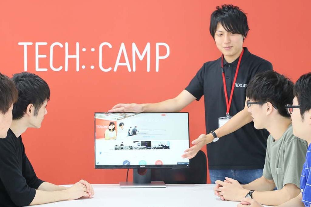 【TECH::CAMP】絶対に挫折しないプログラミング体験会