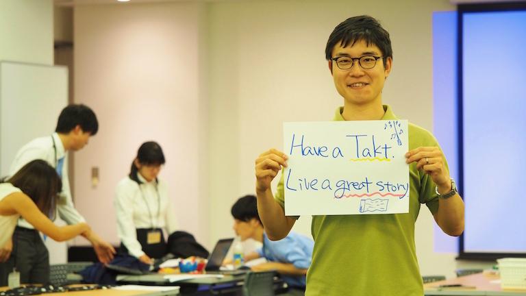 社会課題解決型人材育成スクール『事業立ち上げ 無料体験授業』