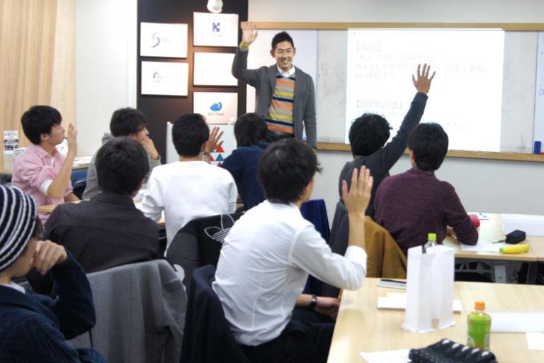 【オンライン開催】就活で差がつく!学生が起業を学ぶビジネススクール無料体験授業