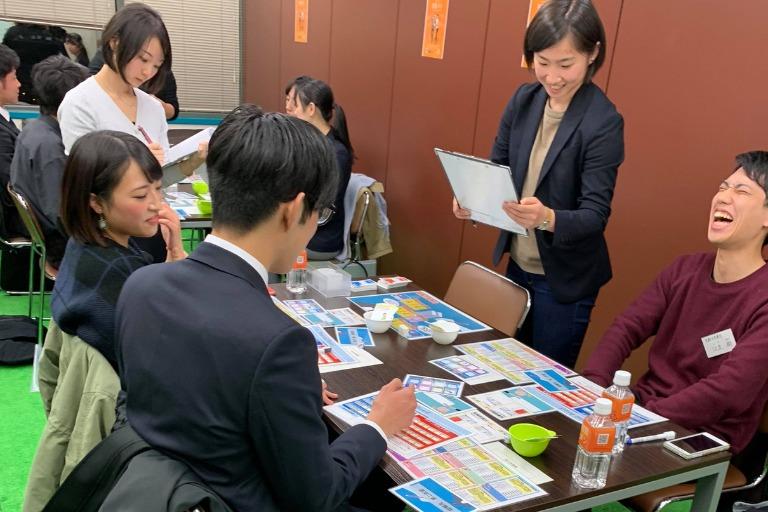 【2020卒限定】キャリアシミュレーションゲーム体験イベント