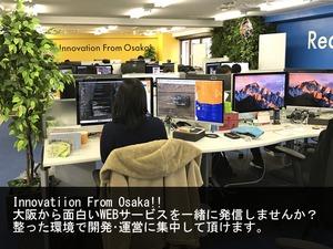 新大阪駅徒歩1分の利便性のいい環境で学業とワークを両立!