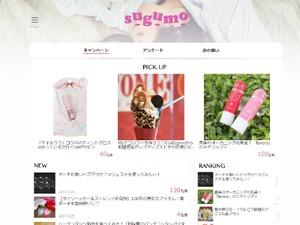 可愛い物が好きな方必見!自社メディア「sugumo」