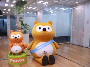 Ponta会員数は2017年4月末には世界中で8,137万人を超え、今後もどんどん成長していきます!!