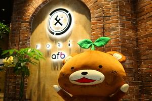 オシャレなデザイナーズオフィス!afb公式キャラクターのBigなまーくんがお待ちしてます。