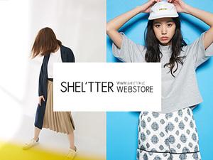 あなたの力で当社ECサイト「SHEL'TTER  WEBSTORE 」のPV数、売り上げUPをお願いします!!