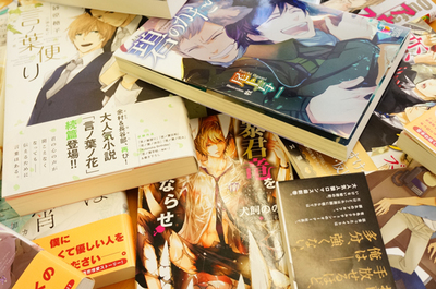たくさんのBL本に囲まれて