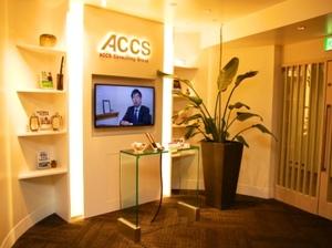 オフィスは恵比寿駅東口から5分と好立地!