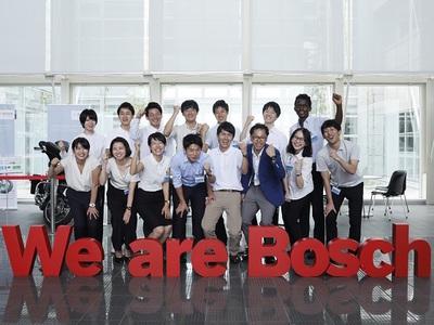 We are Bosch! ぜひ2017年度のインターン参加学生の話を聞きにきてください!