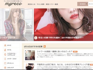 女性向けのウェブメディア。デザインにもこだわっています☆
