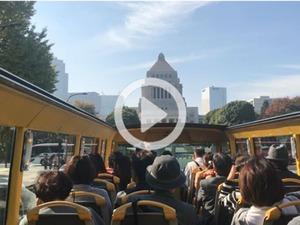 訪日外国人向けに1分間で伝える日本の魅力♪