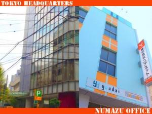 今回は静岡支社での募集です!本社は東京にあります。