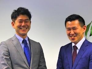 東京での募集も遂に開始します!皆さんのご応募をお待ちしております!