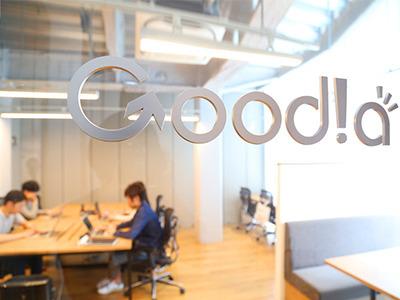 グッドアイデアをカタチにする会社です!おしゃれなオフィスでお待ちしています。
