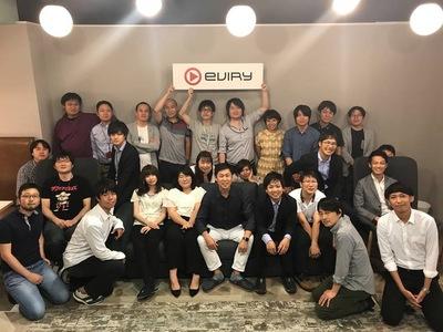 6月25日に渋谷オフィスに移転しました!