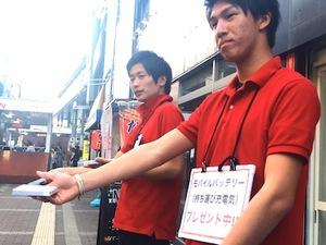 真っ赤なポロシャツがトレードマーク