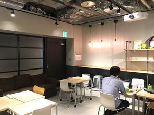 オフィスです。赤坂アークヒルズの3Fにあります