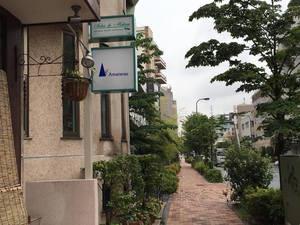オフィスは恵比寿ガーデンプレイスのすぐ近く。移転したばかりでキレイです!