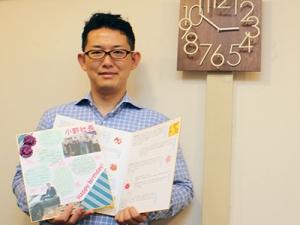 インターンの大学生たちから誕生日にもらった色紙を持ってパチリ。後ろの時計は、パートの方々からのプレゼントです。会社のスタッフが、小野社長を慕っているのが伝わります。