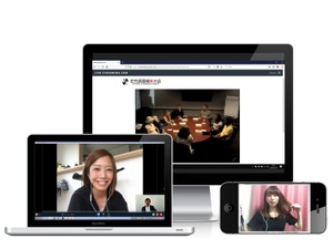 最新テクノロジーを使って生活者のインサイトをリサーチします。