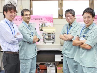 日本有数計測機器と技術を持つ京都の企業であなたの力を発揮しませんか?