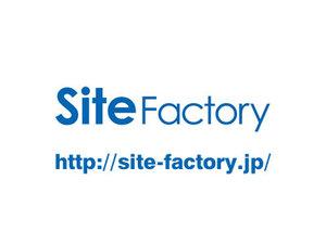 企業戦略に合わせた戦略型ホームページ制作サービス!! http://site-factory.jp