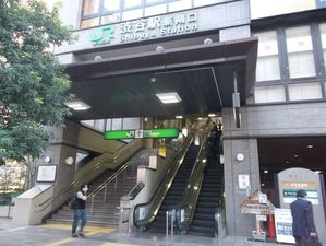 JR渋谷駅新南口からオフィスまで徒歩3分!