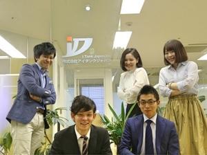 関西支社メンバーの一員として活躍してください!
