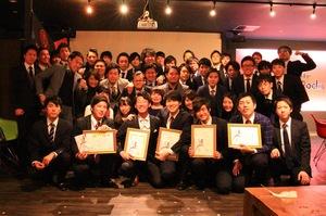 アワード(表彰式)での集合写真です!約50名の学生が在籍しております。