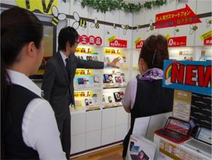 店舗スタッフの育成もします。教育〜戦略までワンストップでコンサルティング。
