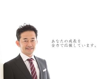 NTTデータ出身の代表が丁寧に指導します!