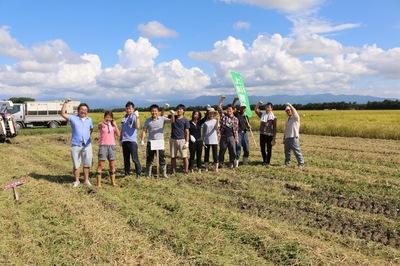 日本の農業を一緒に盛り上げましょう!