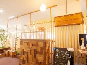 オフィスのあるSamurai Startup Islandではスタートアップ企業の支援をしています。